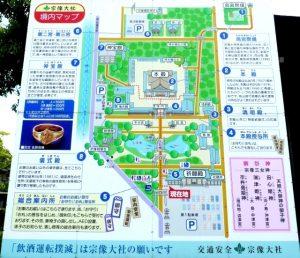 宗像大社 御朱印 マップ1