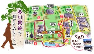 興福寺 御朱印 マップ